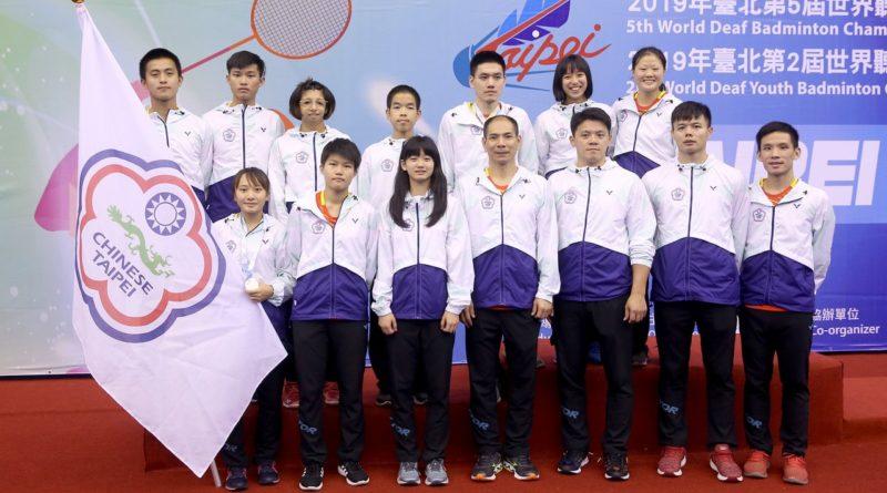 羽球/超越5星等級 台灣辦世錦賽獲好評